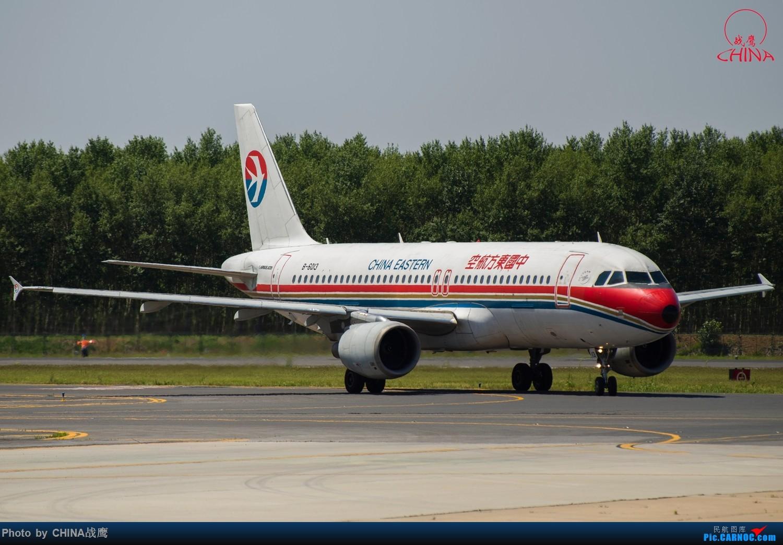 Re:[原创]【SHE】拍飞机的乐趣2 AIRBUS A320-200 B-6013 中国沈阳桃仙国际机场