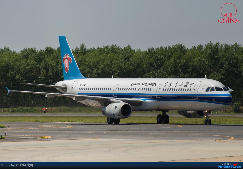 Re:[原创]【SHE】拍飞机的乐趣2 AIRBUS A321-200 B-2283 中国沈阳桃仙国际机场