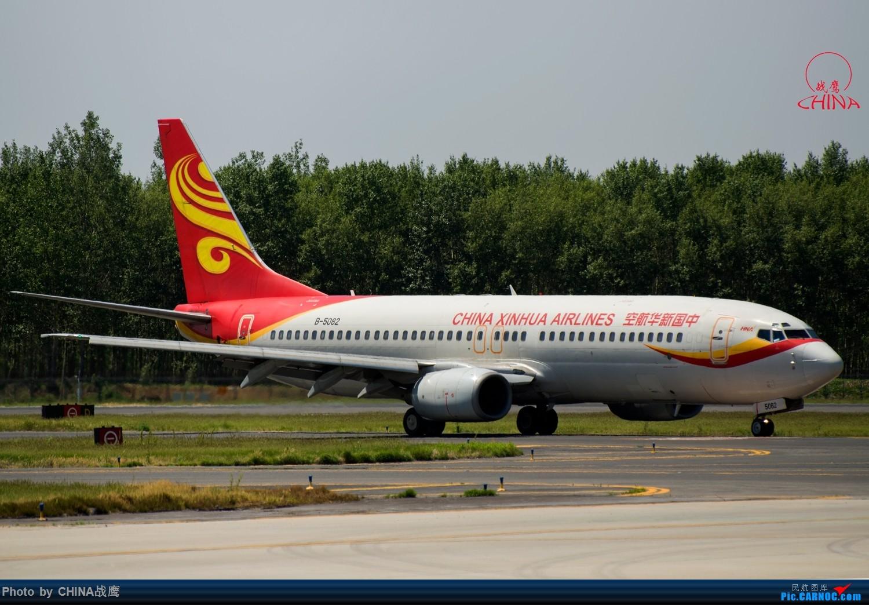 Re:[原创]【SHE】拍飞机的乐趣2 BOEING 737-800 B-5082 中国沈阳桃仙国际机场