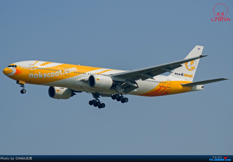 Re:[原创]【SHE】拍飞机的乐趣2 BOEING 777 HS-XBA 中国沈阳桃仙国际机场
