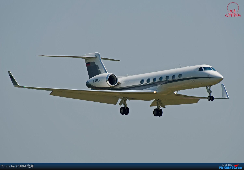 Re:[原创]【SHE】拍飞机的乐趣2 GULFSTREAM G550 D-ABMW 中国沈阳桃仙国际机场