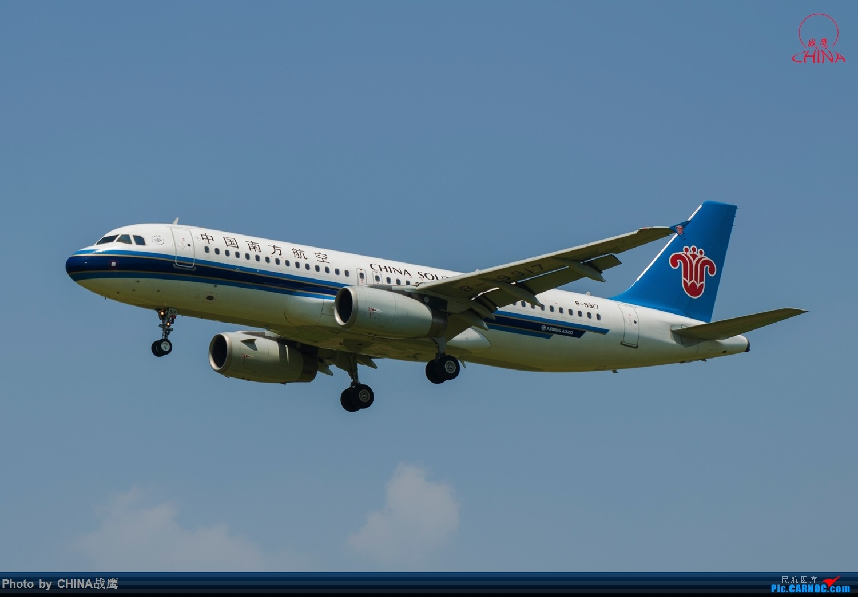 Re:[原创]【SHE】拍飞机的乐趣2 AIRBUS A320-200 B-9917 中国沈阳桃仙国际机场