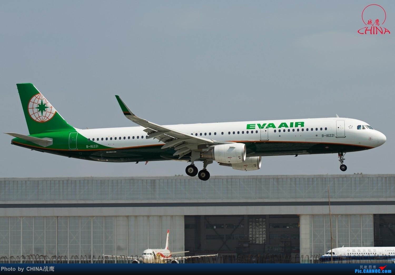Re:[原创]【SHE】拍飞机的乐趣2 AIRBUS A321-200 B-16221 中国沈阳桃仙国际机场