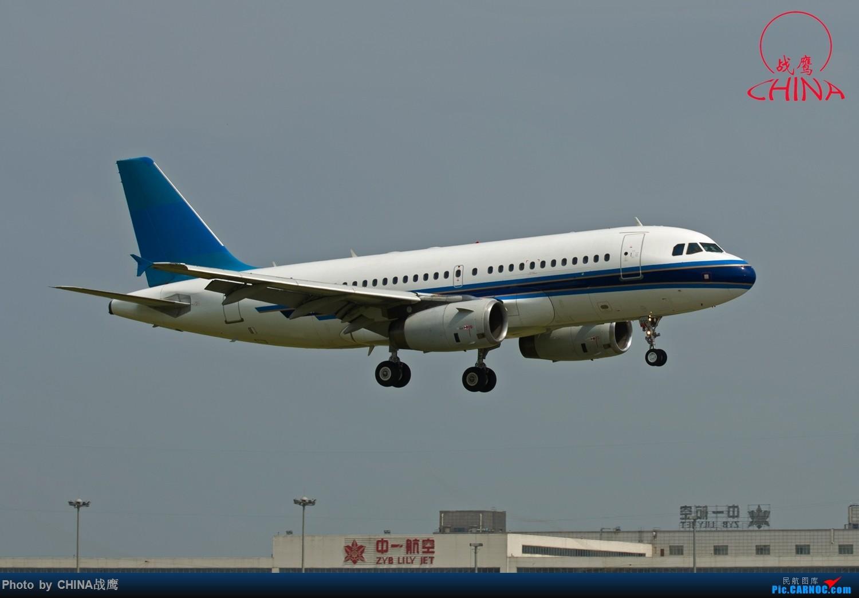 Re:[原创]【SHE】拍飞机的乐趣2 AIRBUS A319-100 B-6220 中国沈阳桃仙国际机场