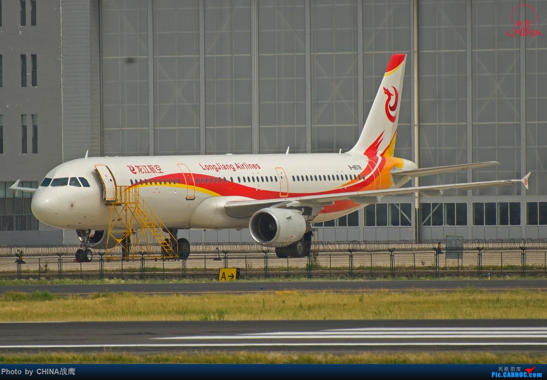 Re:[原创]【SHE】拍飞机的乐趣2 AIRBUS A321-200 B-8578 中国沈阳桃仙国际机场