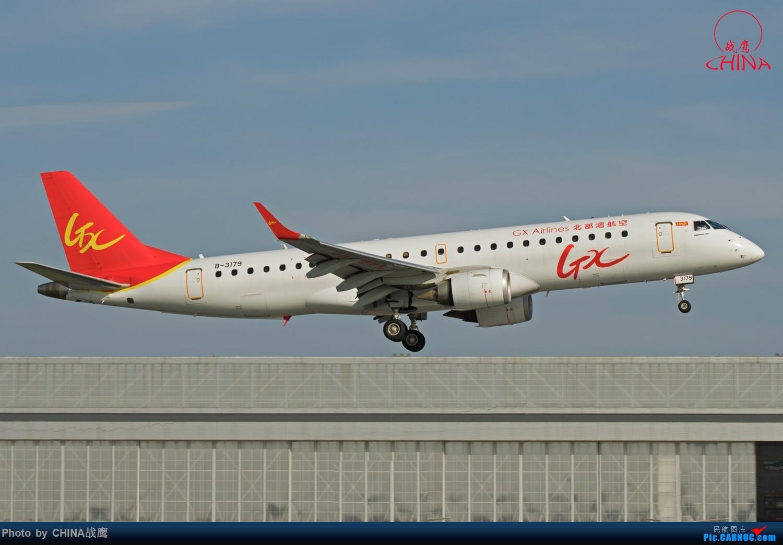 Re:[原创]【SHE】拍飞机的乐趣2 EMBRAER E-190 B-3179 中国沈阳桃仙国际机场