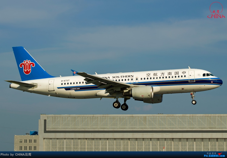 Re:[原创]【SHE】拍飞机的乐趣2 AIRBUS A320-200 B-6737 中国沈阳桃仙国际机场