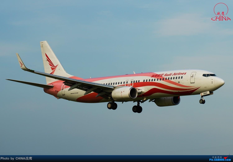 Re:[原创]【SHE】拍飞机的乐趣2 BOEING 737-800 B-1960 中国沈阳桃仙国际机场