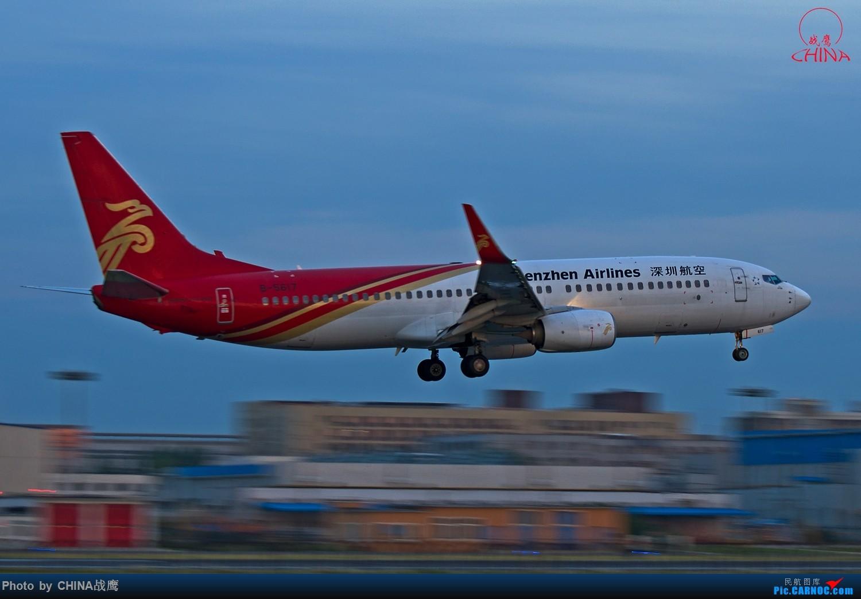 Re:[原创]【SHE】拍飞机的乐趣2 BOEING 737-800 B-5617 中国沈阳桃仙国际机场