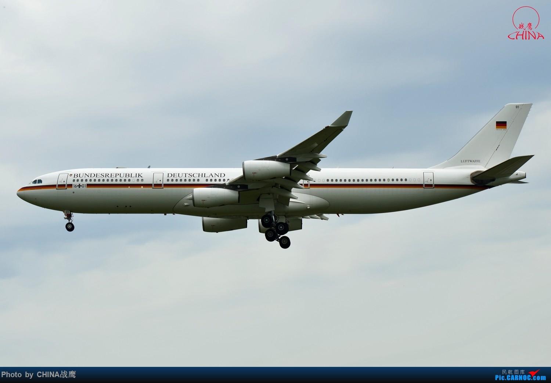 Re:[原创]【SHE】拍飞机的乐趣2 AIRBUS A340-300 1601 中国沈阳桃仙国际机场