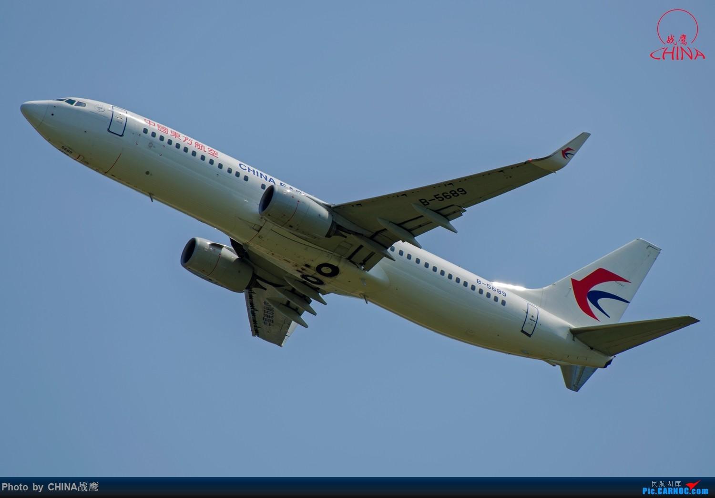 Re:[原创]【SHE】拍飞机的乐趣2 BOEING 737-800 B-5689 中国沈阳桃仙国际机场