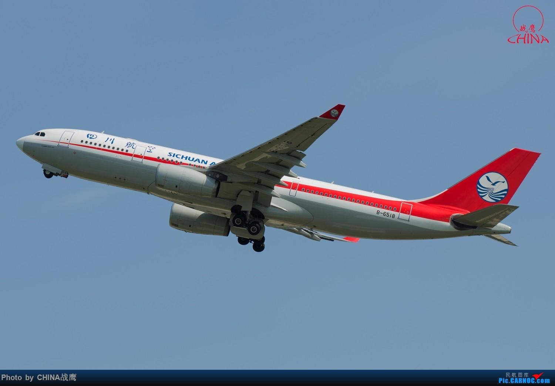 Re:[原创]【SHE】拍飞机的乐趣2 AIRBUS A330-200 B-6518 中国沈阳桃仙国际机场