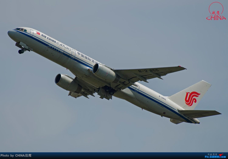 Re:[原创]【SHE】拍飞机的乐趣2 BOEING 757-200 B-2855 中国沈阳桃仙国际机场