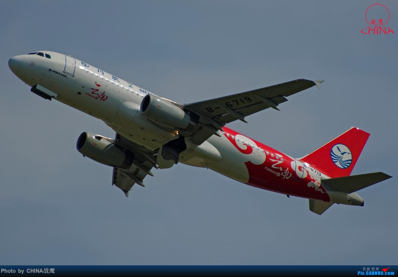 Re:[原创]【SHE】拍飞机的乐趣2 AIRBUS A320-200 B-6719 中国沈阳桃仙国际机场