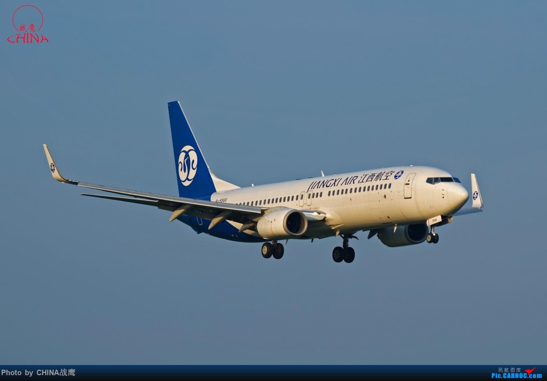 Re:[原创]【SHE】拍飞机的乐趣2 BOEING 737-800 B-5566 中国沈阳桃仙国际机场