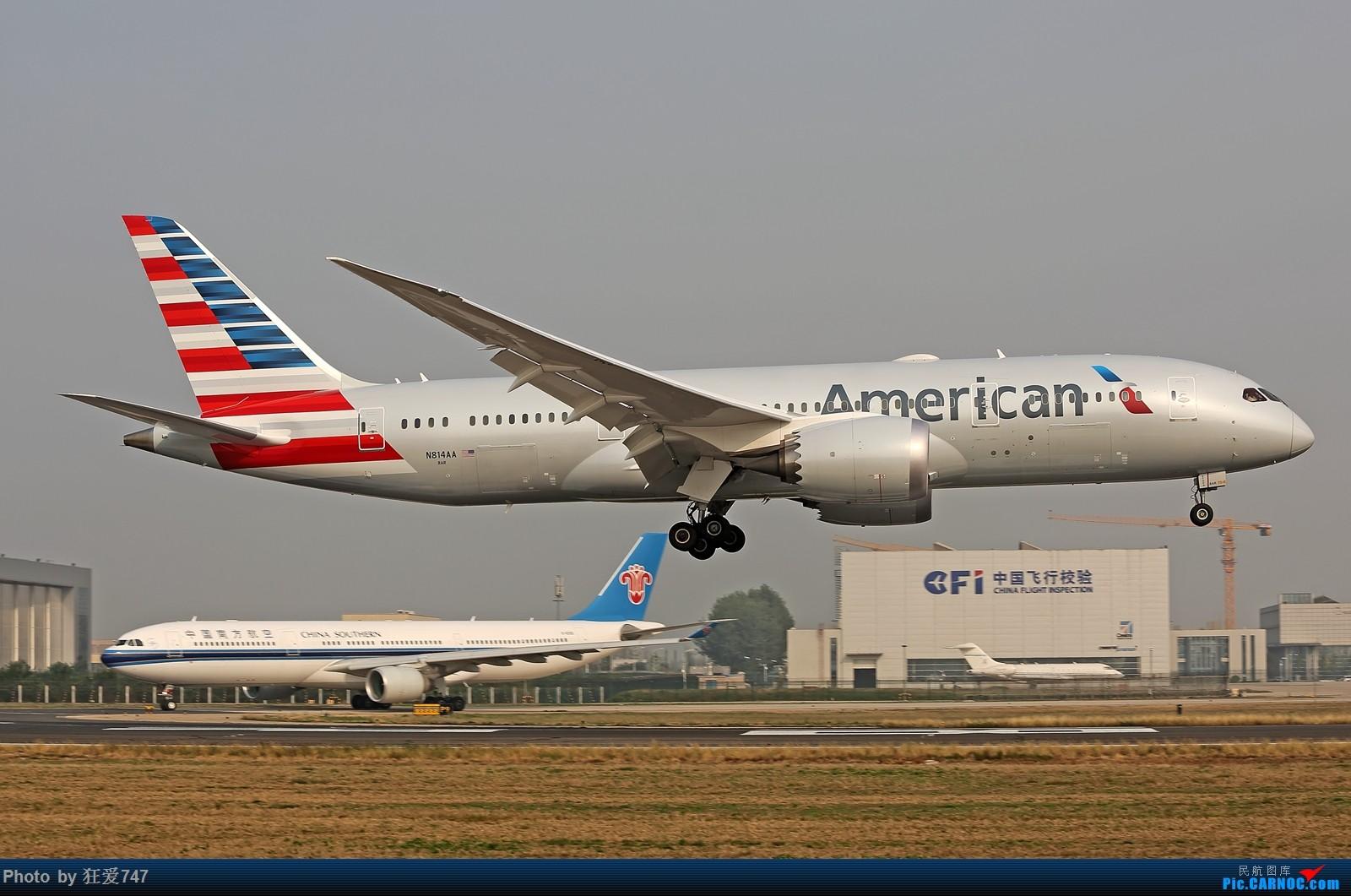 [原创]两架787 BOEING 787-8 N814AA 中国北京首都国际机场