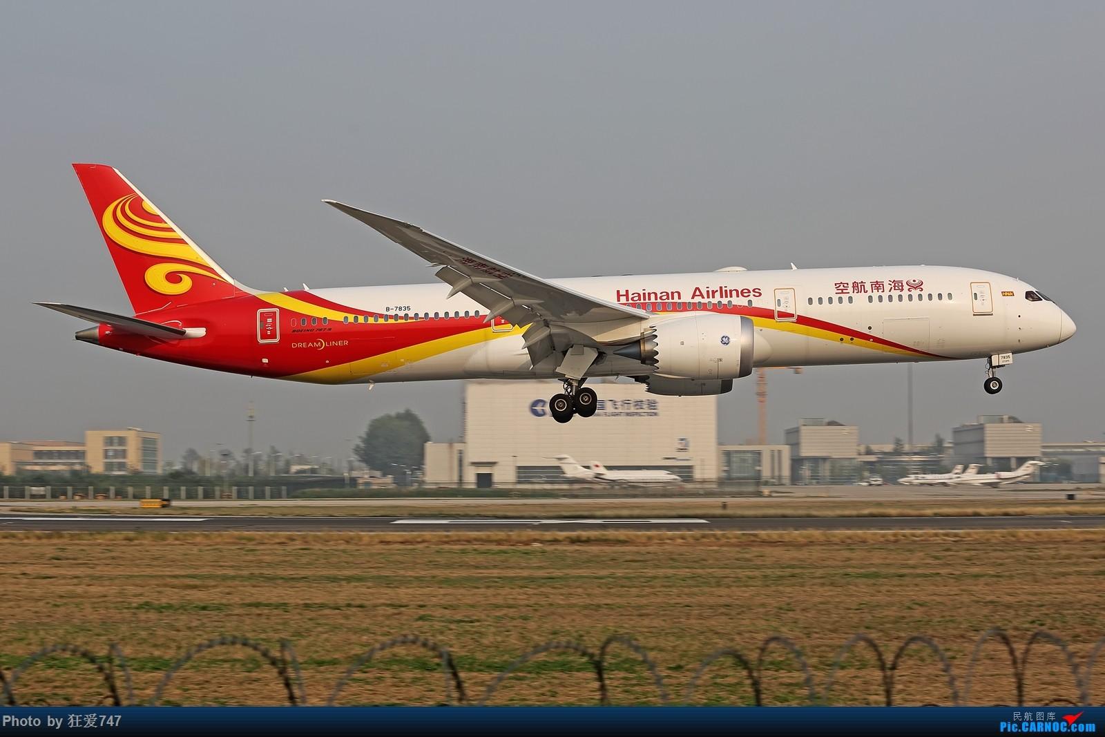 Re:[原创]两架787 BOEING 787-9 B-7835 中国北京首都国际机场