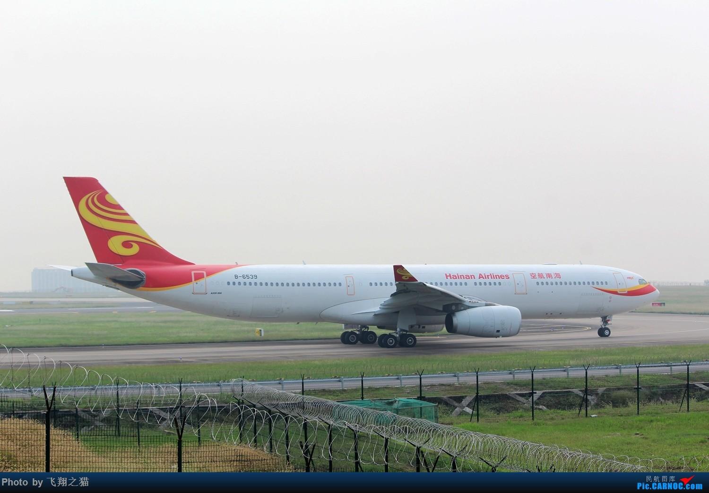 Re:CKG拍机(国庆机场半日游,收服泼猴一只,华航744F) AIRBUS A330-300 B-6539 重庆江北国际机场
