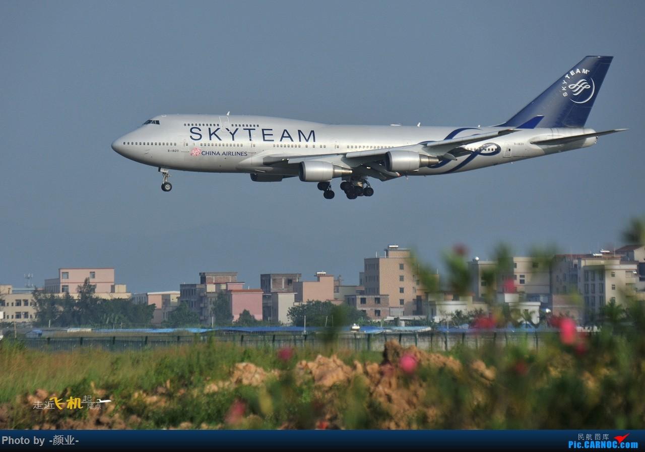 Re:[原创]2011-2016我的打灰机心情[广州] BOEING 747-400 B-18211 中国广州白云国际机场