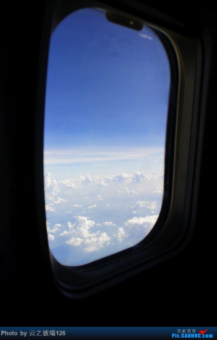 [原创]KHN-CTU-JZH-CTU-NKG造访蜀地,体验世界里程最贵机票,多图