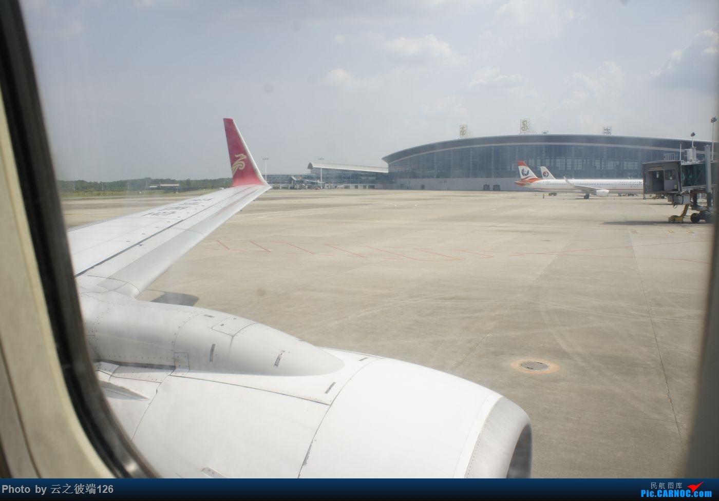 Re:[原创]KHN-CTU-JZH-CTU-NKG造访蜀地,体验世界里程最贵机票,多图 BOEING 737-800