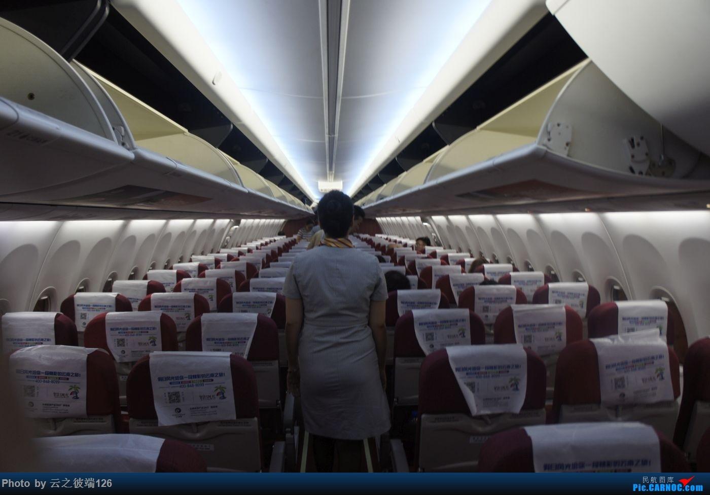 Re:[原创]KHN-CTU-JZH-CTU-NKG造访蜀地,体验世界里程最贵机票,多图 BOEING 737-700