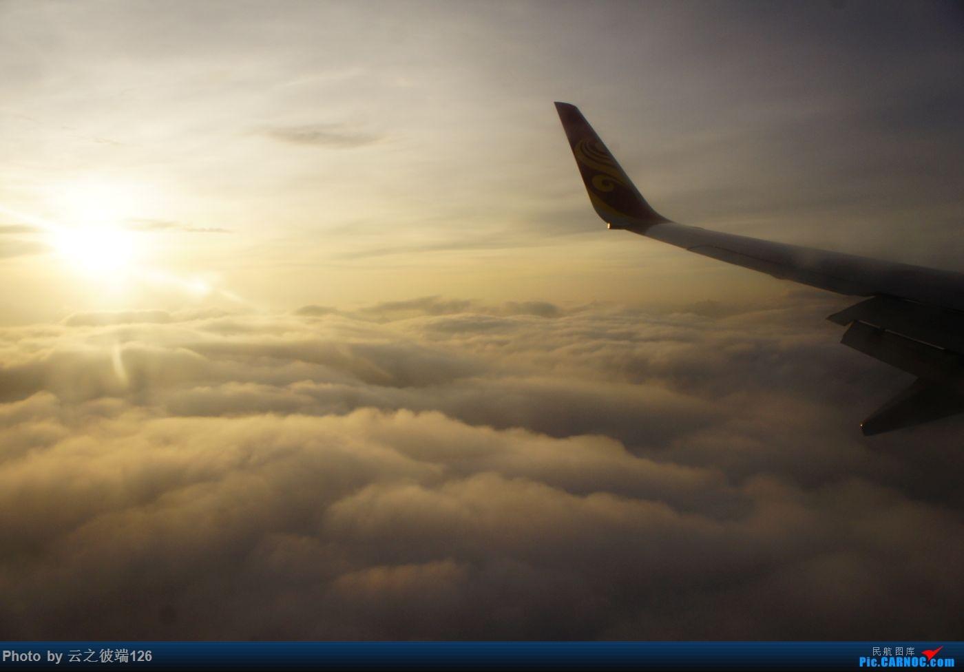 Re:[原创]KHN-CTU-JZH-CTU-NKG造访蜀地,体验世界里程最贵机票,多图