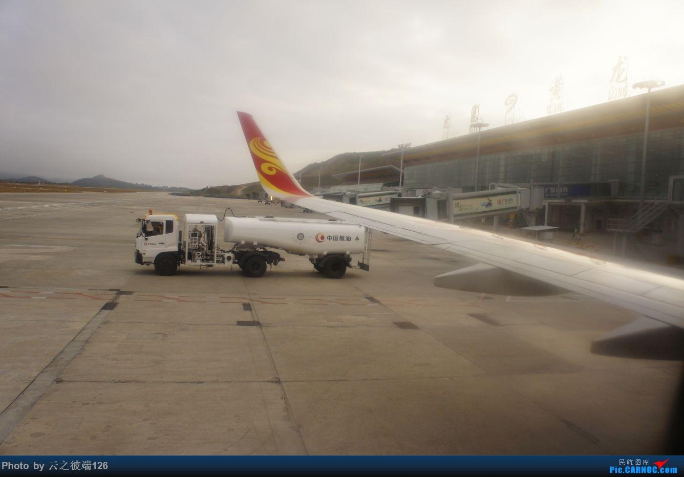 Re:[原创]KHN-CTU-JZH-CTU-NKG造访蜀地,体验世界里程最贵机票,多图    中国九寨黄龙机场
