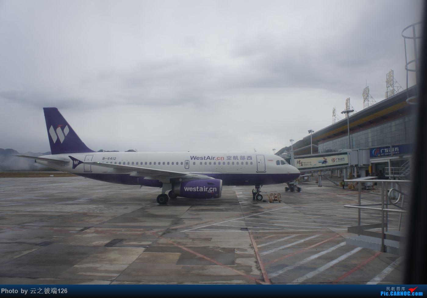 Re:[原创]KHN-CTU-JZH-CTU-NKG造访蜀地,体验世界里程最贵机票,多图 AIRBUS A319-100 B-6412 中国九寨黄龙机场