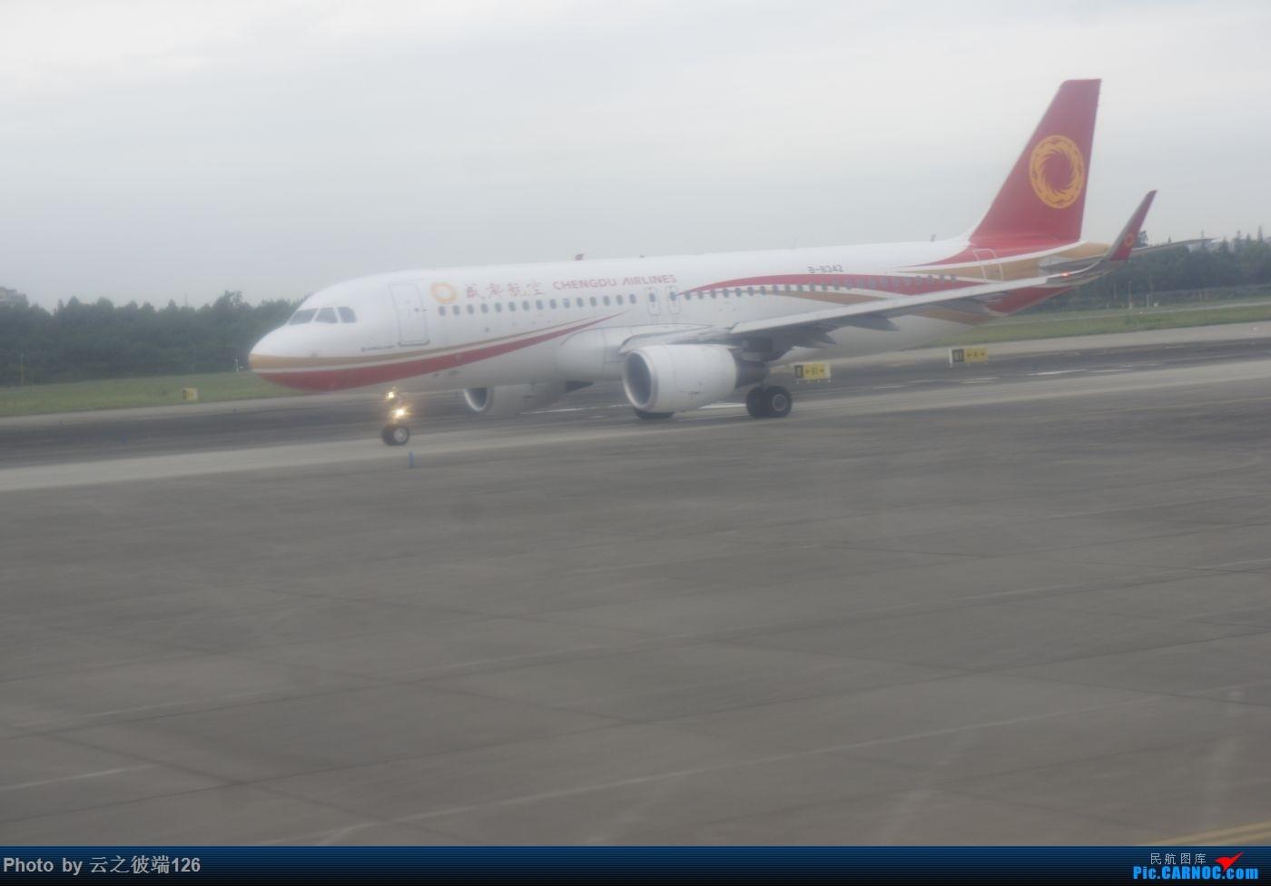 Re:[原创]KHN-CTU-JZH-CTU-NKG造访蜀地,体验世界里程最贵机票,多图 AIRBUS A320-200 B-8342 中国成都双流国际机场