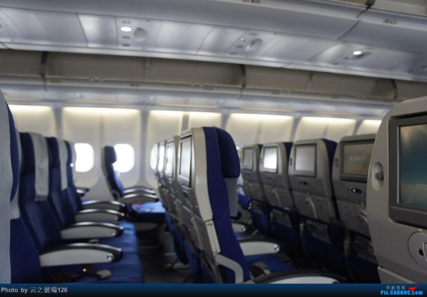 Re:[原创]KHN-CTU-JZH-CTU-NKG造访蜀地,体验世界里程最贵机票,多图 AIRBUS A330-200 B-5902