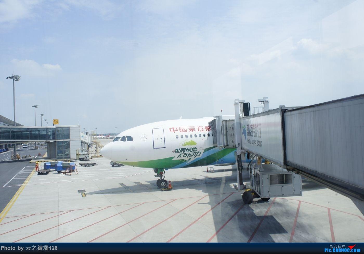 Re:[原创]KHN-CTU-JZH-CTU-NKG造访蜀地,体验世界里程最贵机票,多图 AIRBUS A330-200 B-5902 中国南京禄口国际机场