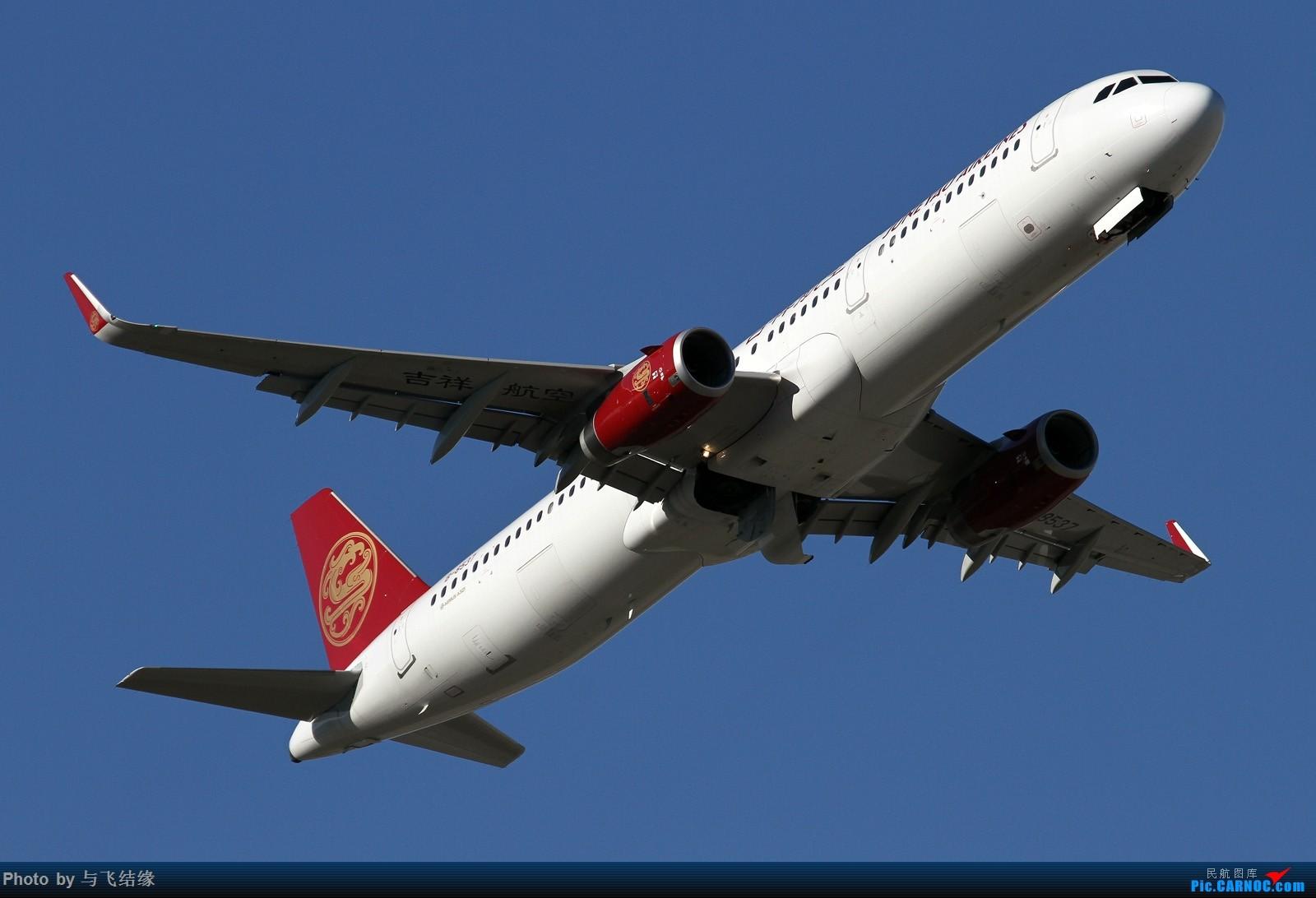 [原创]一组小翼空客Airbus A321的图! AIRBUS A321-200 B-8537 中国北京首都国际机场