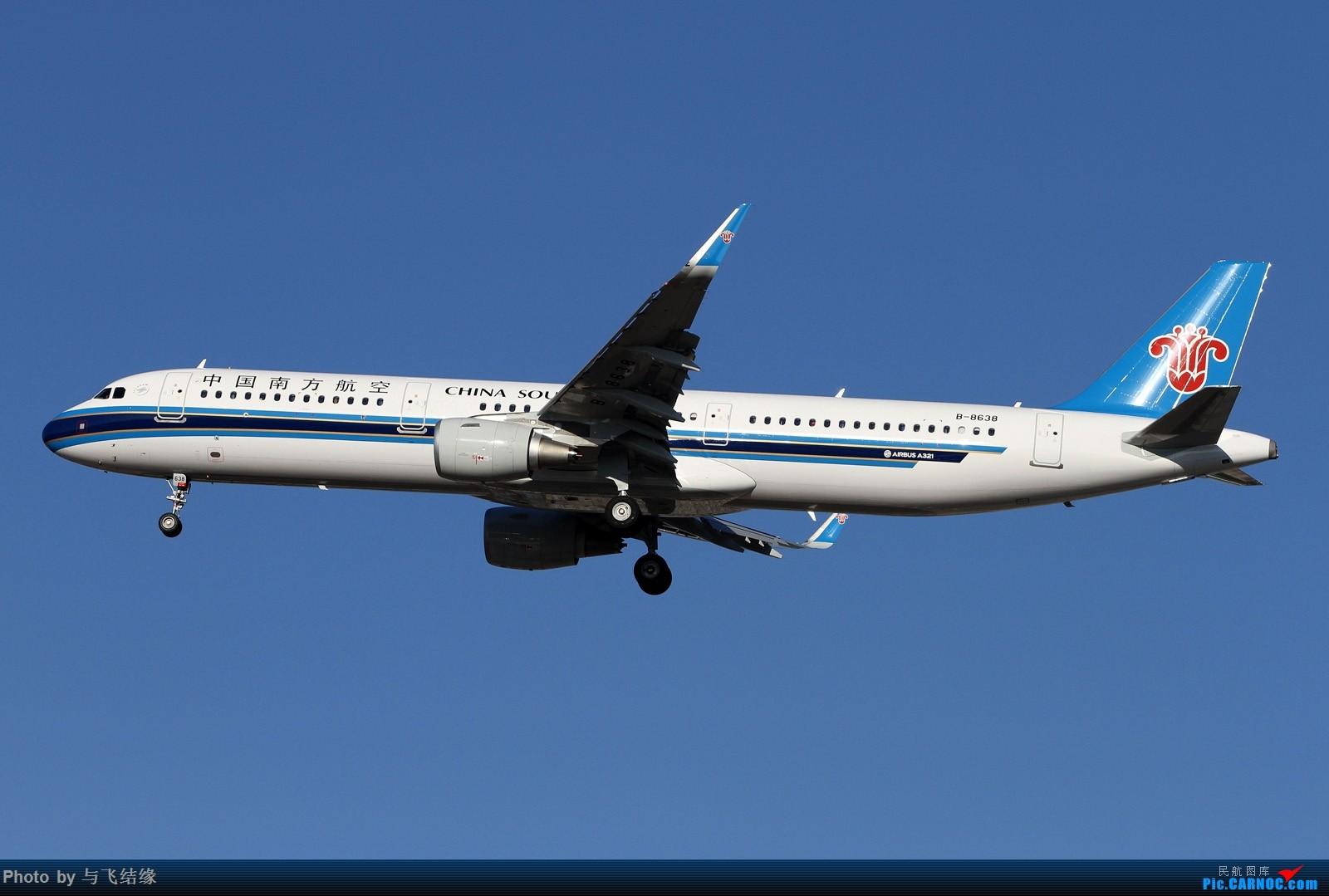 Re:[原创]一组小翼空客Airbus A321的图! AIRBUS A321-200 B-8638 中国北京首都国际机场