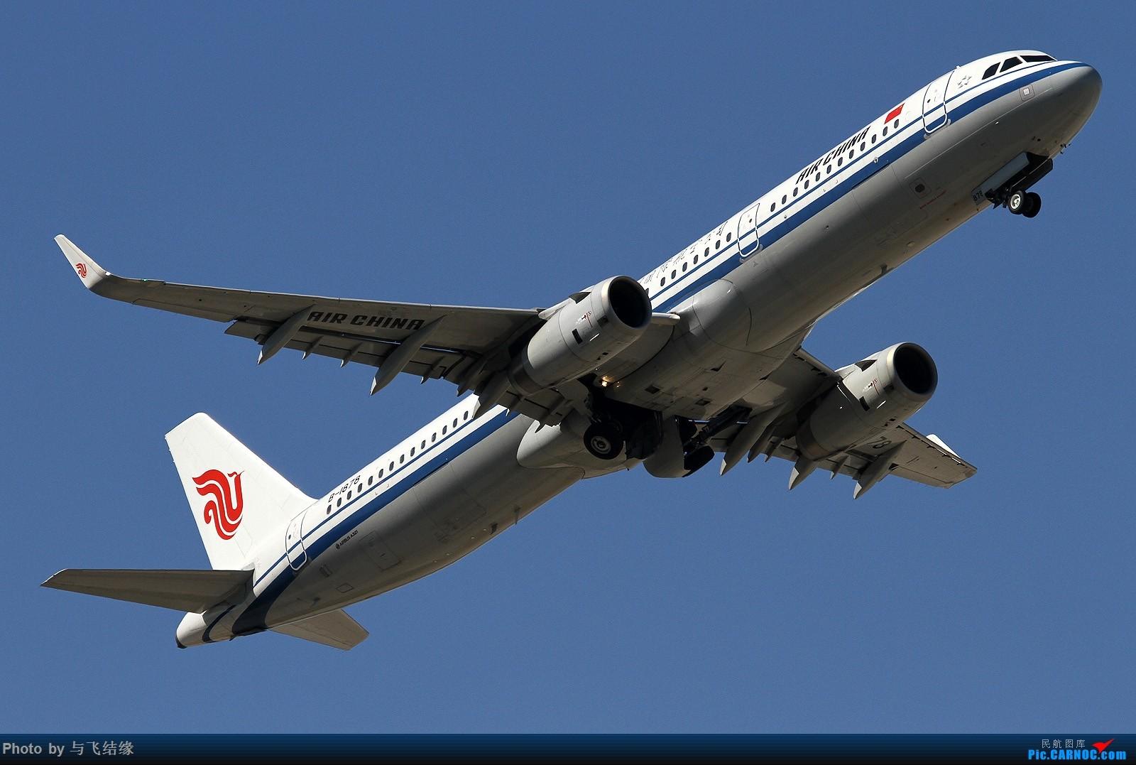 Re:[原创]一组小翼空客Airbus A321的图! AIRBUS A321-200 B-1878 中国北京首都国际机场