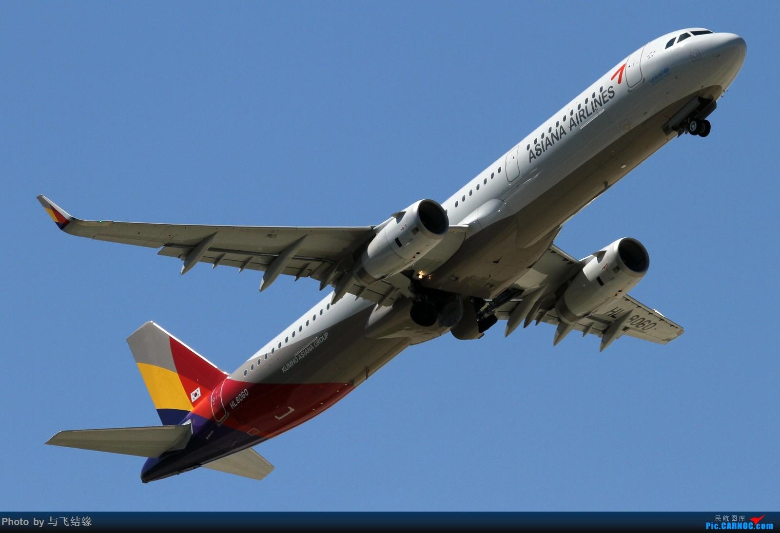 Re:[原创]一组小翼空客Airbus A321的图! AIRBUS A321-200 HL-8060 中国北京首都国际机场