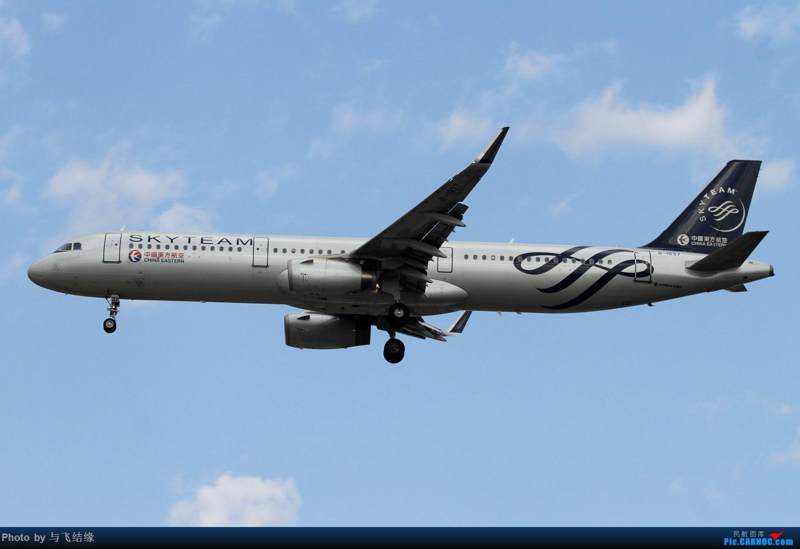 Re:[原创]一组小翼空客Airbus A321的图! AIRBUS A321-200 B-1837 中国北京首都国际机场