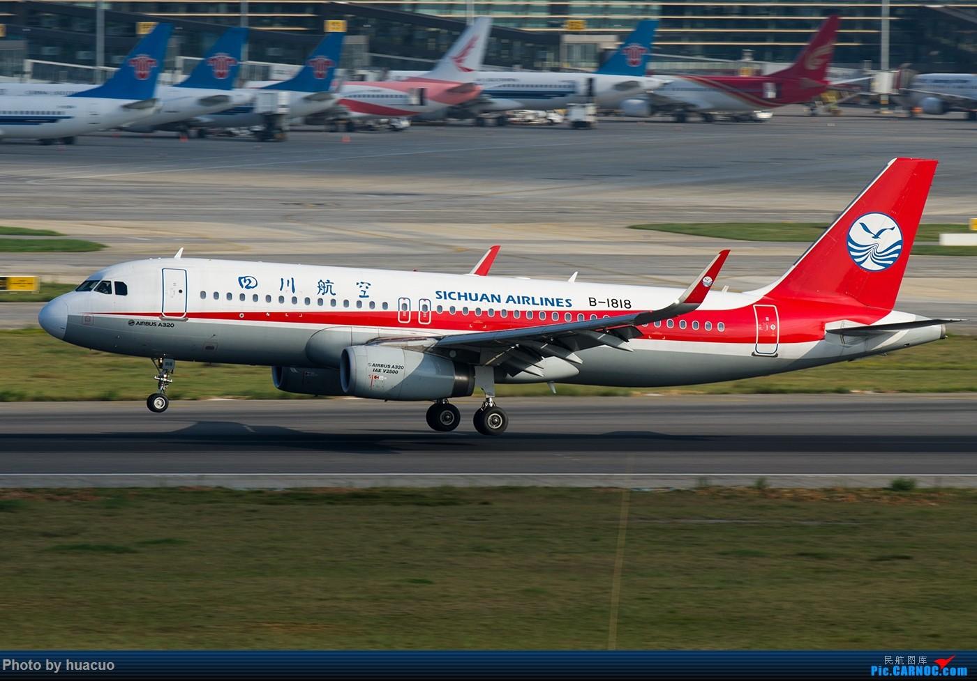 Re:[原创]【KMG】国庆节快乐! AIRBUS A320-200 B-1818 中国昆明长水国际机场