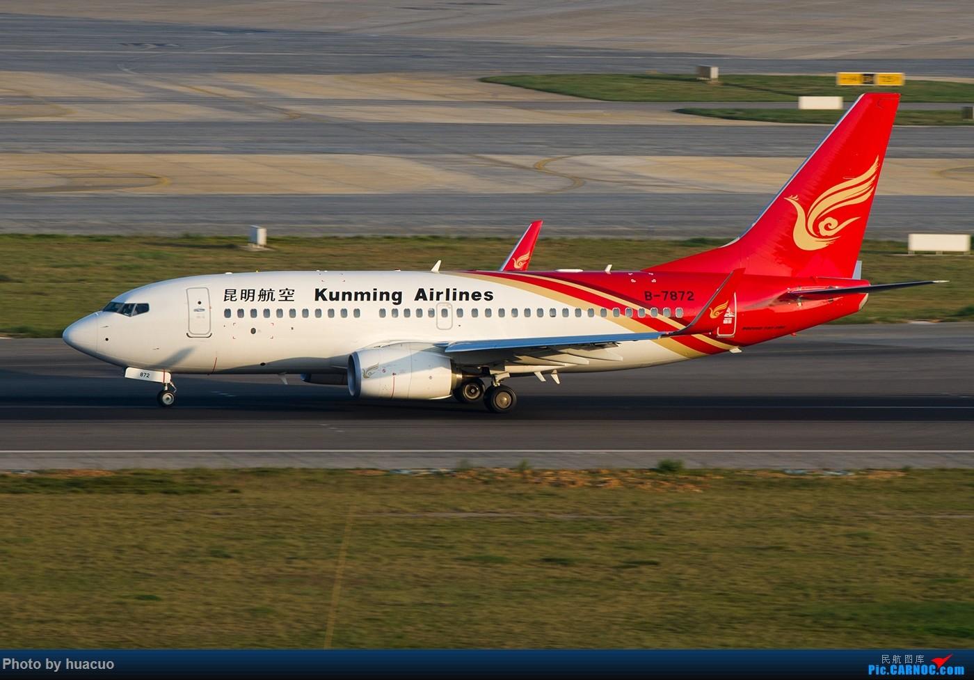 Re:[原创]【KMG】国庆节快乐! BOEING 737-700 B-7872 中国昆明长水国际机场