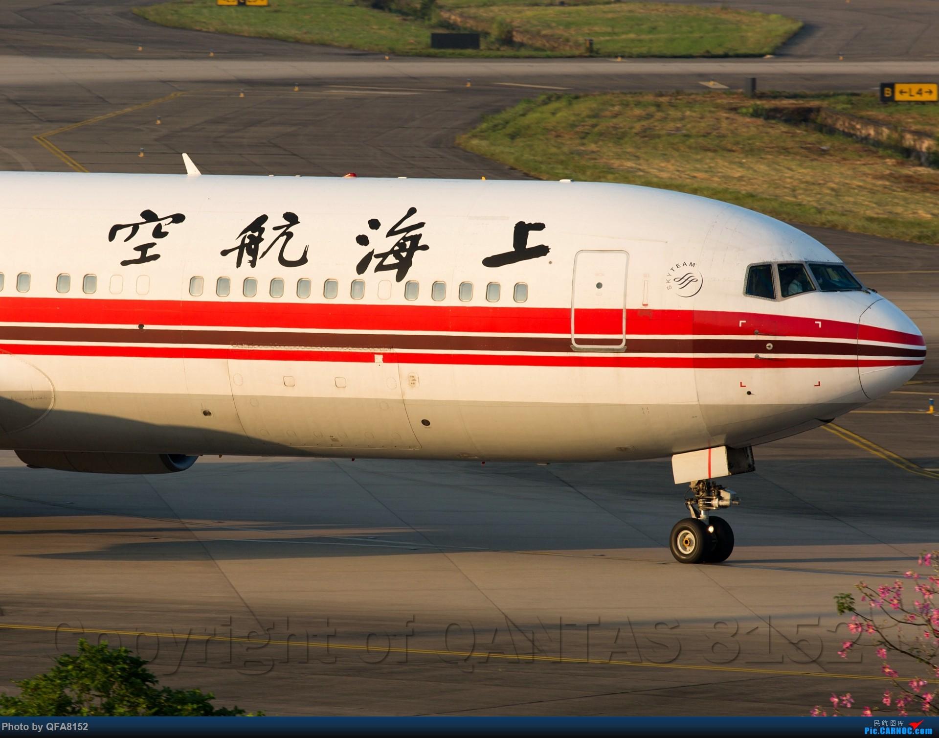 Re:[原创]冒泡 BOEING 767-300 B-2498 中国广州白云国际机场