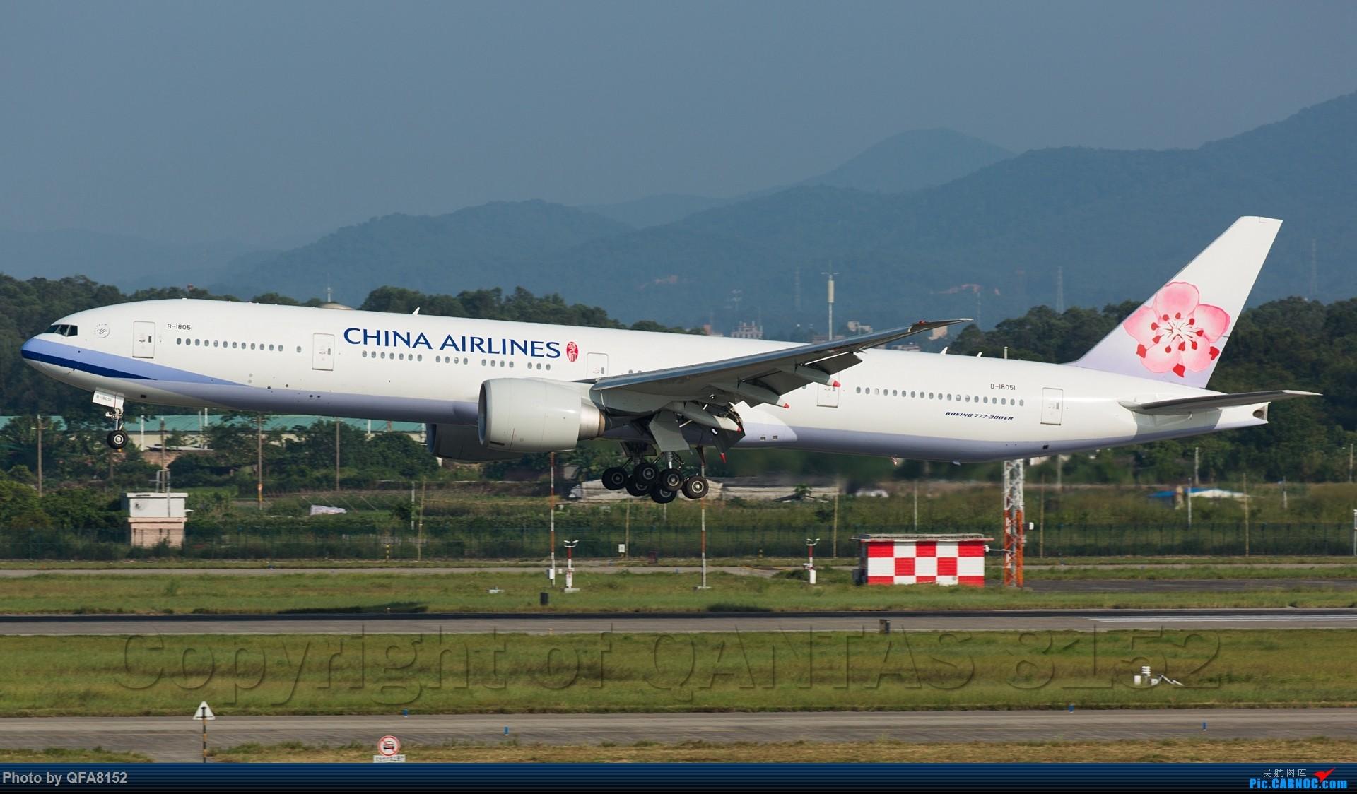 Re:[原创]冒泡 BOEING 777-300ER B-18051 中国广州白云国际机场