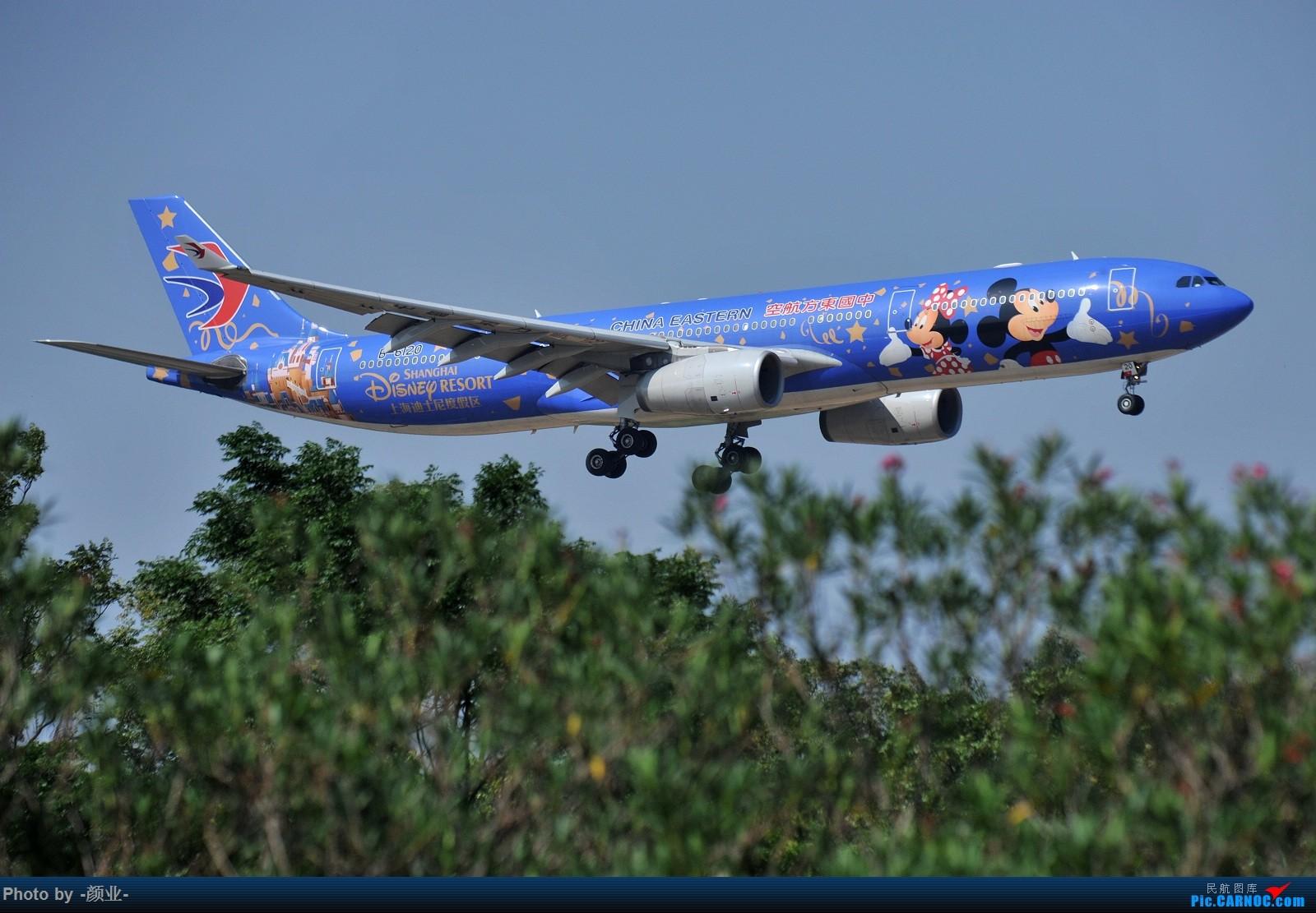 Re:[原创]2011-2016我的打灰机心情[广州] AIRBUS A330-300 B-6120 中国广州白云国际机场