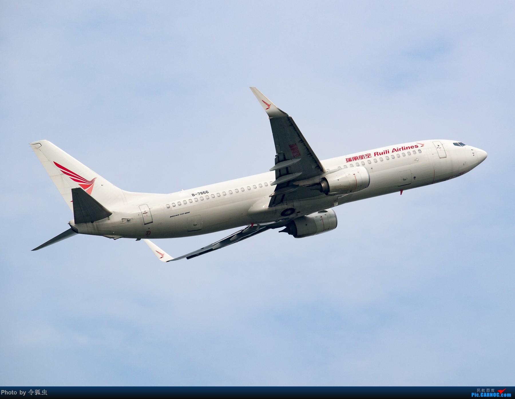 【CTU】瑞丽航B-7866_B738壹图 BOEING 737-800 B-7866 中国成都双流国际机场