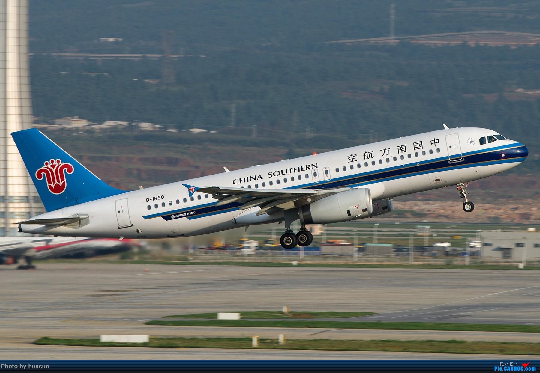【KMG】昆明机场日常 AIRBUS A320-200 B-1690 中国昆明长水国际机场