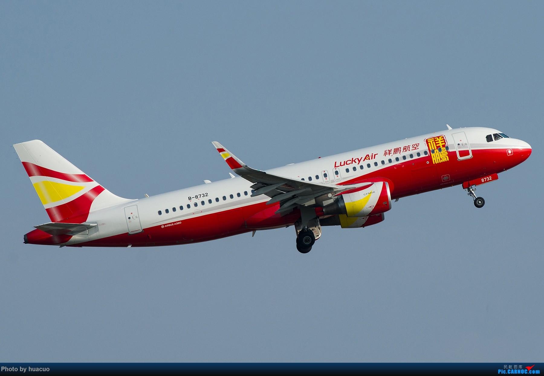 Re:【KMG】昆明机场日常 AIRBUS A320-200 B-8732 中国昆明长水国际机场