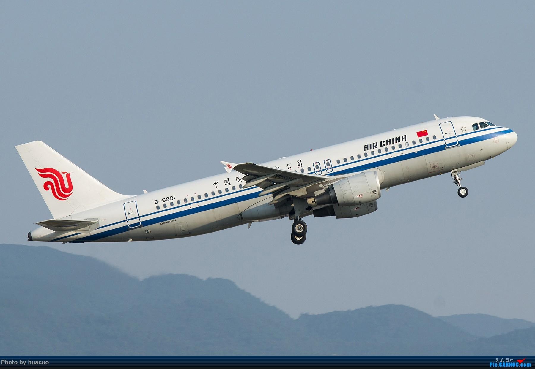Re:【KMG】昆明机场日常 AIRBUS A320-200 B-6881 中国昆明长水国际机场