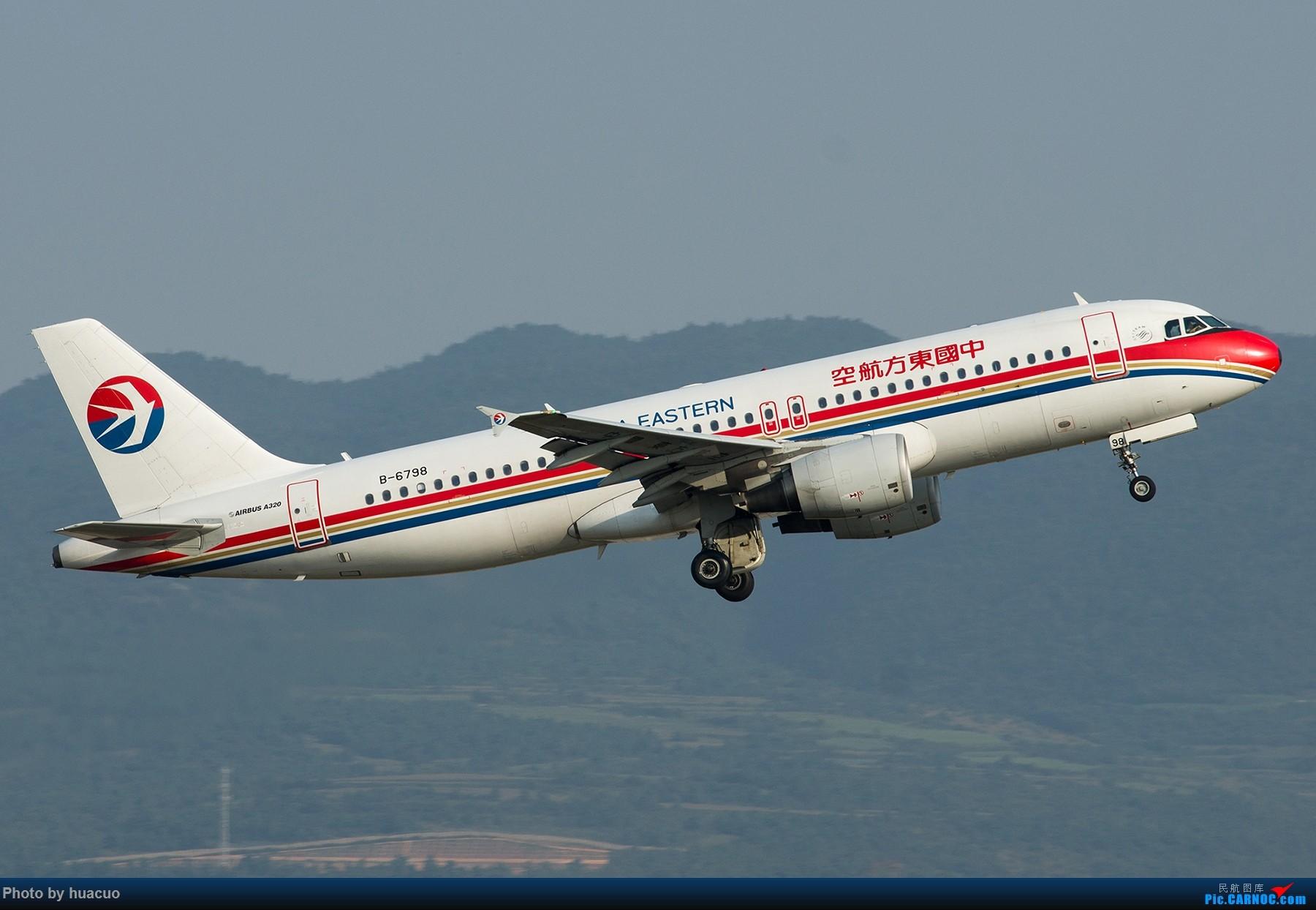 Re:【KMG】昆明机场日常 AIRBUS A320-200 B-6798 中国昆明长水国际机场