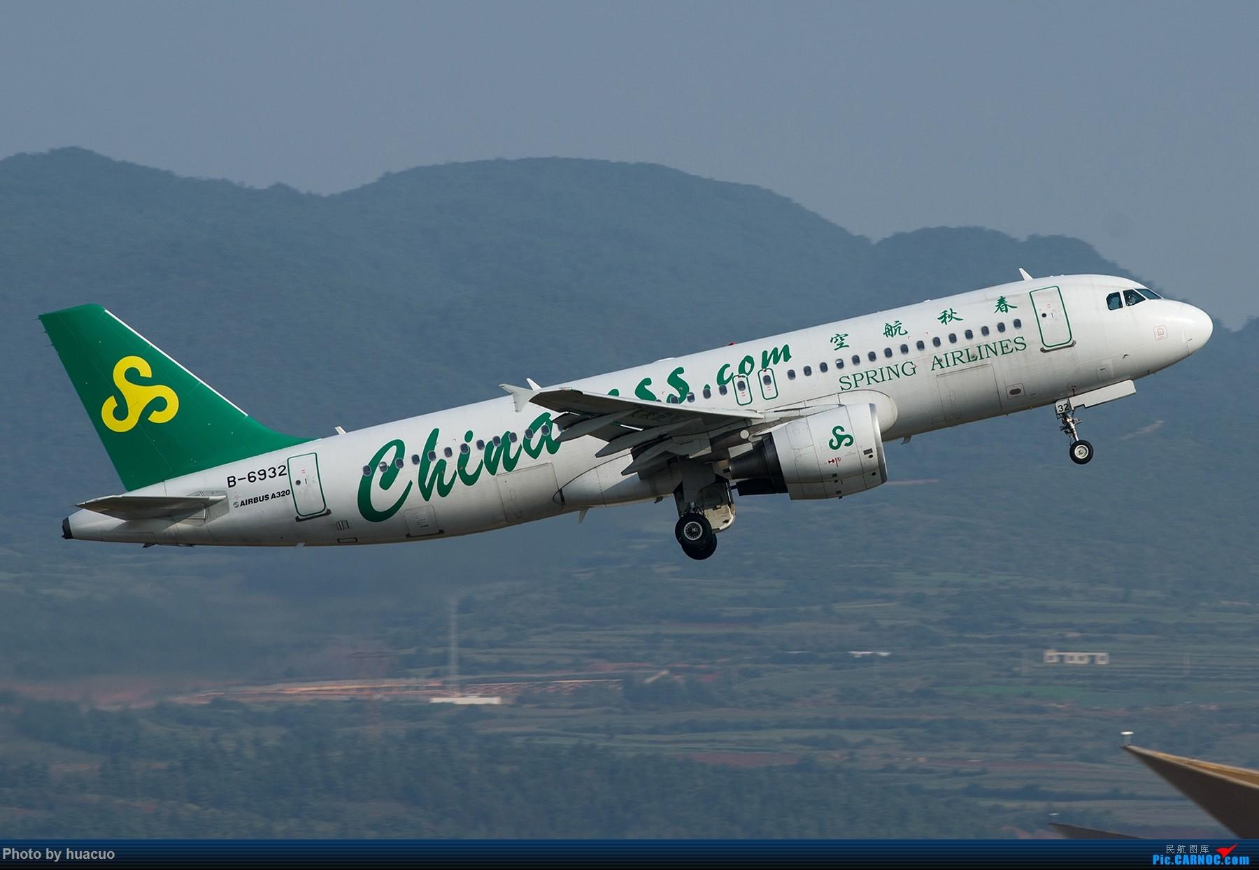 Re:【KMG】昆明机场日常 AIRBUS A320-200 B-6932 中国昆明长水国际机场