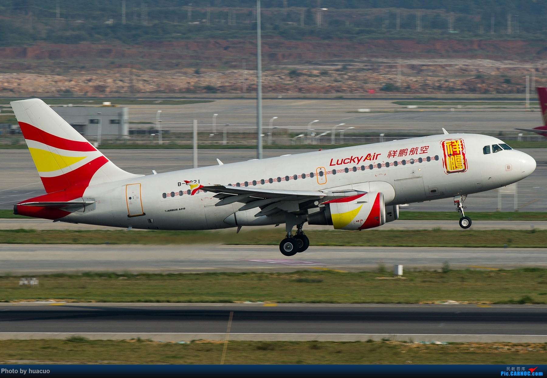 Re:【KMG】昆明机场日常 AIRBUS A319-100 B-6221 中国昆明长水国际机场