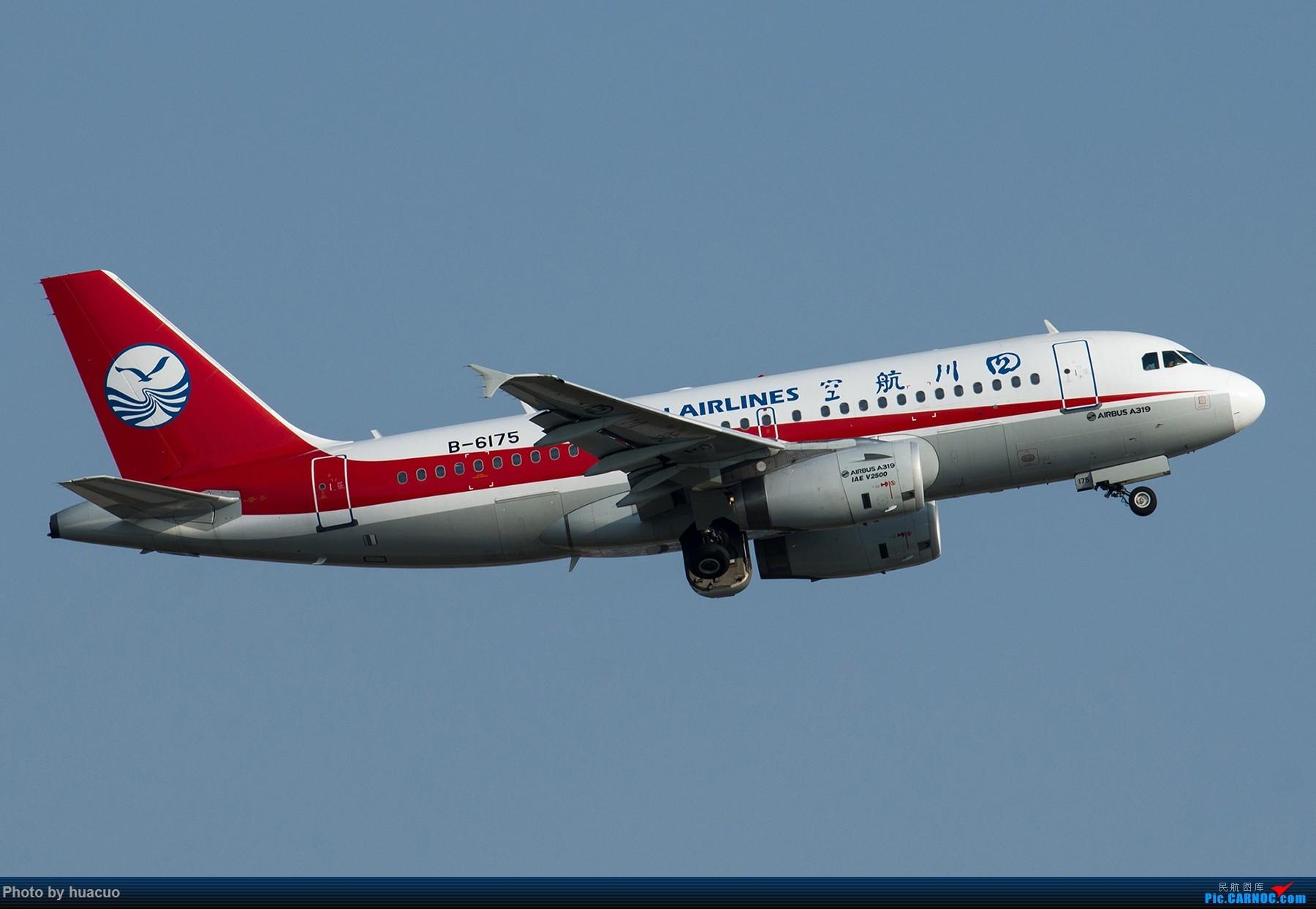 Re:[原创]【KMG】昆明机场日常 AIRBUS A319-100 B-6175 中国昆明长水国际机场